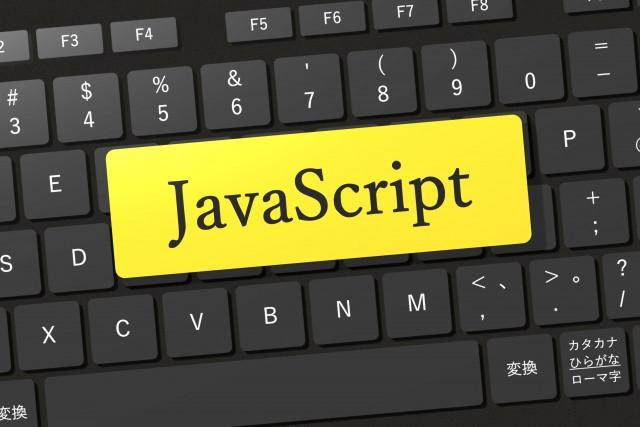 javascript開発のおすすめシステム開発会社
