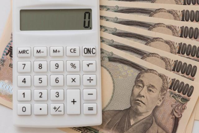 財務・会計システムの開発に強い会社